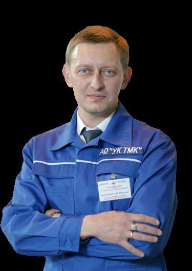 Stanislav Baranovich